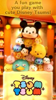 LINE: Disney Tsum Tsum Resimleri