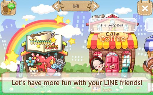 LINE I Love Coffee Resimleri