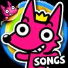 Android Best Kids Songs Resim