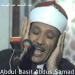 Abdul Basit Abdus Samad Android