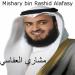 Mishary Rashed Al Afasy Android
