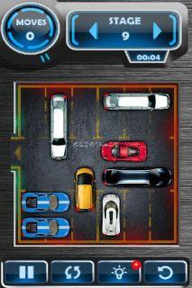 Unblock Car Resimleri