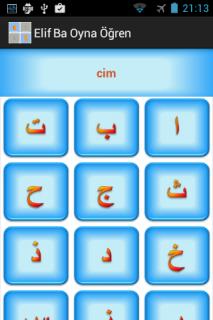 Elif Ba Oynayarak Öğren Sesli Resimleri