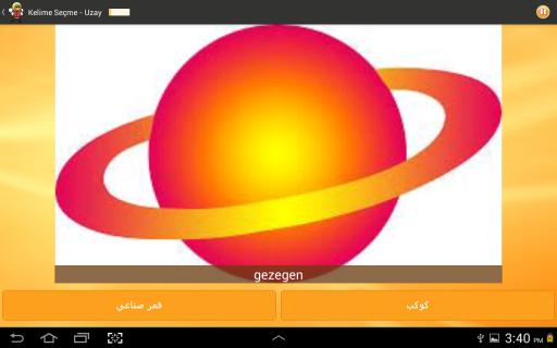Arapça Öğrenme 6000 Kelime Resimleri