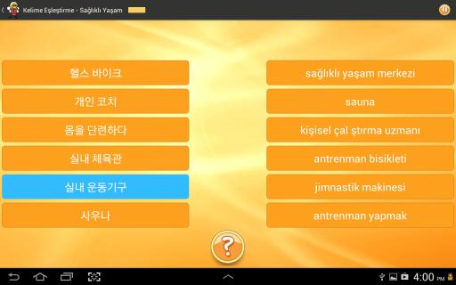 Korece Öğrenme 6000 Kelime Resimleri