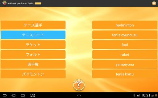 Japonca Öğrenme 6000 Kelime Resimleri