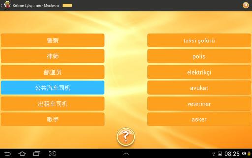 Çince Öğrenme 6000 Kelime Resimleri