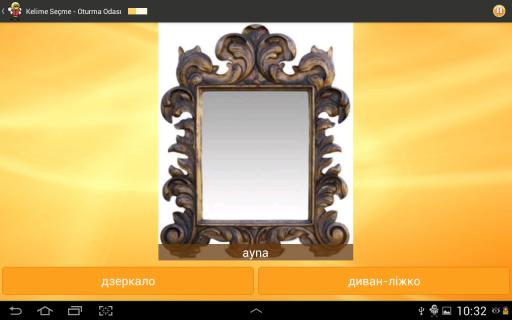 Ukraynaca Öğrenme 6000 Kelime Resimleri