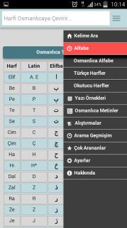 Osmanlıca Türkçe Sözlük Resimleri
