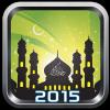 Android Ramazan 2015 Resim