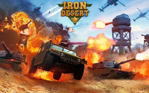 Iron Desert Resimleri