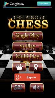 The King of Chess Resimleri