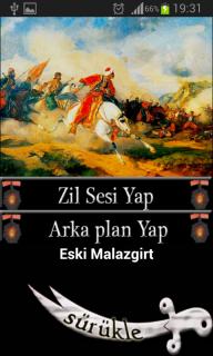 Osmanlı Mehter Marşı Zil Ses Resimleri