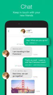 Azar - Video Chat, Keşfet Resimleri