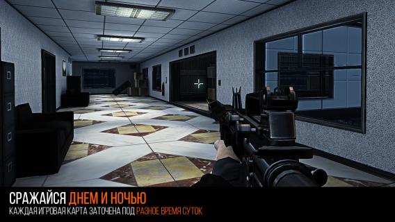 Modern Strike Online Resimleri