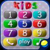 Android Çocuk Oyunu: Bebek Telefon Resim