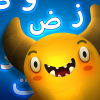 Android Canavarı Besle - Arapça Öğren Resim