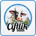 ÇiftlikBank | Çiftlik Kur - Para Kazan Android