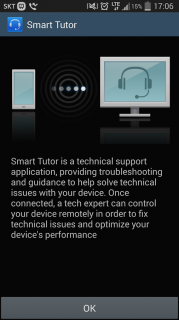 Smart Tutor for SAMSUNG Mobile Resimleri