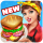 Food Truck Chef: Cooking Game Android indir
