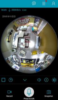 IPC360 Resimleri