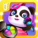 Little Panda's Dream Town Android