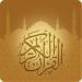 Quran Kuran(kelime  kelime) Android