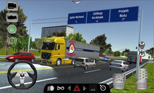 Cargo Simulator 2019: Türkiye Resimleri