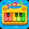 Android Piyano Çocukları - Müzik ve Şarkılar Resim