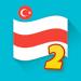 Ülke Bayrakları 2: Harita - Coğrafya Quizi Android