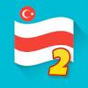 Android Ülke Bayrakları 2: Harita - Coğrafya Quizi Resim