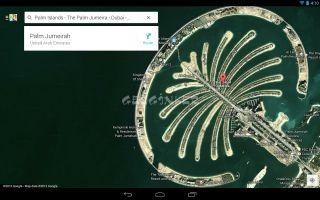 Haritalar - Google Maps Resimleri
