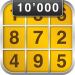 Sudoku 10'000 Free Android