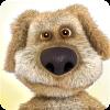 Android Talking Ben the Dog Free Resim