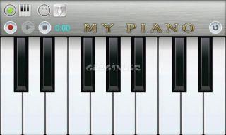 My Piano Resimleri