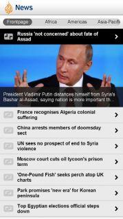Al Jazeera English Resimleri