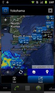 World Weather Clock Widget Resimleri