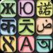 Turkish Translator/Dictionary Android
