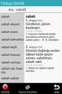Türkçe Sözlük Resimleri