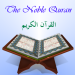 Islam: The Quran Android