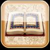 Android Quran - القرآن الكريم Resim