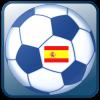 Android La Liga Resim