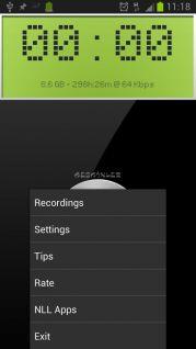 ASR - Ücretsiz MP3 ses kayıt Resimleri