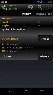 AutoKiller Memory Optimizer Resimleri
