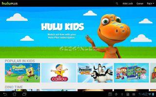 Hulu Plus Resimleri