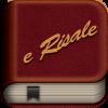 iPad ERisale Resim