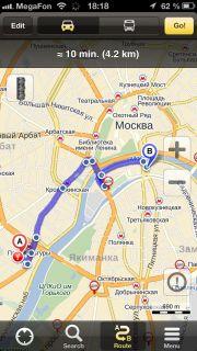 Yandex.Haritalar Resimleri