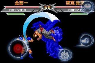 Kung Fu Do Fighting Resimleri
