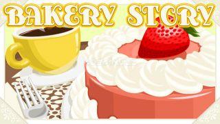 Bakery Story Resimleri