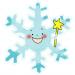 Bir Kar Masalı for iPhone iOS
